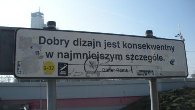 DSCN1131